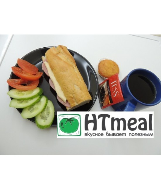 Комплексный завтрак с багетом с сыром и ветчиной