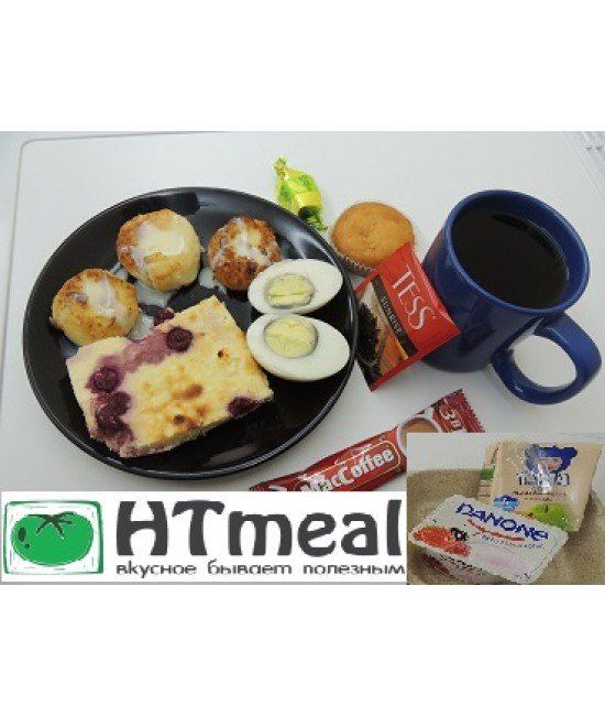 Комплексный завтрак для гурманов